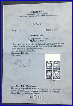 MOMEN AZAD HIND GERMANY INDIA 1943 MI #VIIb BLOCK MINT OG NH CERT LOT #60389