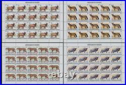 MOMEN BURUNDI SC #589a-601a 1982 1983 EMBLEM SHEETS WILDLIFE MNH OG LOT #60807