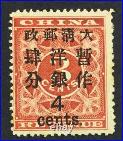 MOMEN CHINA 1897 4c RED REVENUE MINT OG H 2,500 LOT #61091