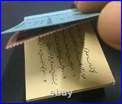 MOMEN EGYPT NILE POST #SB14 1939 210m BOOKLET MINT OG NH XF LOT #60301