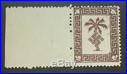 MOMEN GERMANY FELDPOST MI #5a TUNISIA MINT OG NH 2 CERTS LOT #60391