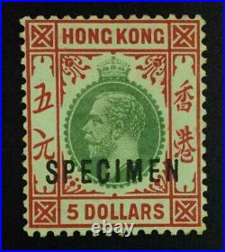 MOMEN HONG KONG SG #115s SPECIMEN MULT CROWN CA MINT OG H £800 LOT #62938