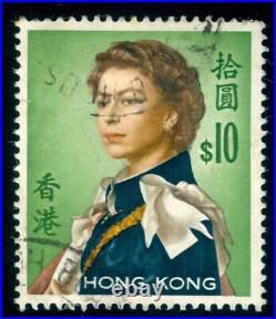 MOMEN HONG KONG SG #209d GLAZED PAPER 1973 USED £250 LOT #60154