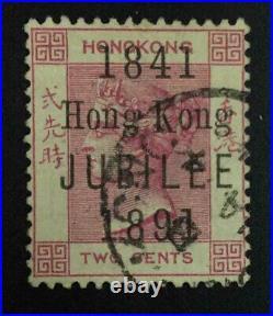 MOMEN HONG KONG SG #51d JUBILEE 1891 TALL K USED £475 LOT #62955