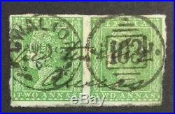 MOMEN INDIA # 1854 2a GREEN IMPERF PAIR USED LOT #60231