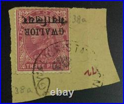 MOMEN INDIA GWALIOR SG #38a OVPT INVERTED USED BPA CERT £900 LOT #63401