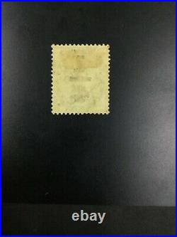MOMEN INDIA SG #110a SURCHARGE DOUBLE MINT OG H £750 LOT #62297