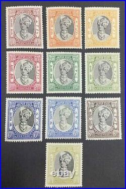 MOMEN INDIA STATE JAIPUR SG#58-9,61-7,65a 1932-46 MINT OG H/NH £230+ LOT #63370