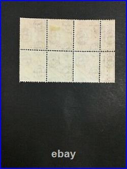 MOMEN IRELAND SG#72d BOOKLET PANE MINT OG 2NH/1H £475 LOT #62531