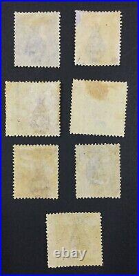 MOMEN JAMAICA SG #1-6b 1860-70 MINT OG 6H / 1 UNUSED(3d) £1,200+ LOT #61210