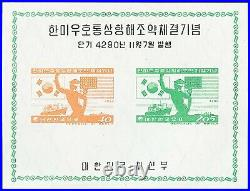 MOMEN KOREA KPSC #C115a 1957 TREATY OF FRIENDSHIP SHEET MINT OG NH LOT #62676