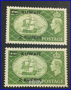 MOMEN KUWAIT SG #90,90b 1951,1954 TYPES I, II MINT OG H/NH £400++ LOT #60677