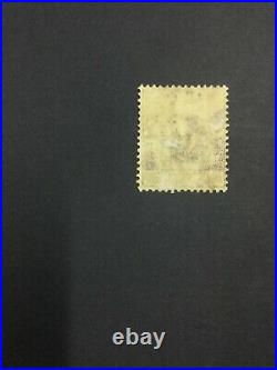 MOMEN MALAYA PERAK SG #O11a USED 1897 DOUBLE OVPT LOT #60900