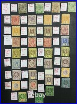 MOMEN MALAYA STRAITS SG #218/240a 1921-32 MINT OG H £454 LOT #219147-518