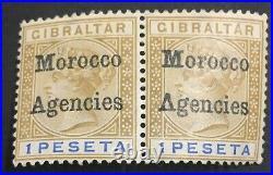 MOMEN MOROCCO AGENCIES SG #7,7a INVERTED V FOR A 1898 MINT OG LH LOT #60324