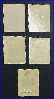 MOMEN NORTH BORNEO SG #178-182 1911 MINT OG H/1NG(25c) £350 LOT #61610