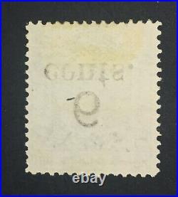 MOMEN NORTH BORNEO SG #55a 1891-2 UNUSED BPA CERT £500 LOT #61331