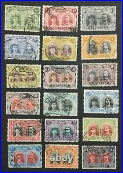 MOMEN RHODESIA STAMPS SG #119/166,185a 1910-13 P13.5 USED LOT #60050
