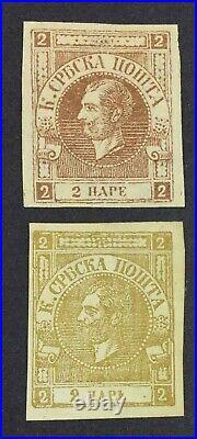 MOMEN SERBIA SC #15,15a 1868-9 IMPERF UNUSED LOT #62506