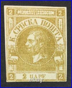 MOMEN SERBIA SC #15a BISTRE BROWN 1868-9 IMPERF UNUSED LOT #62512