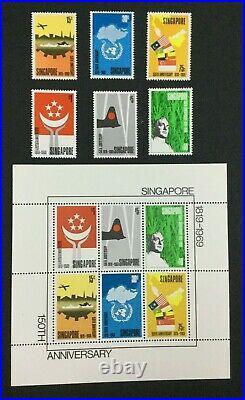 MOMEN SINGAPORE SC #101-106,106a 1969 MINT OG NH $681 LOT #62491