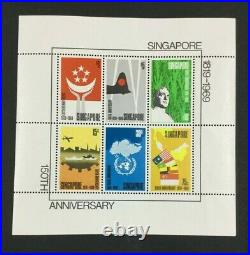 MOMEN SINGAPORE SC #106a 1969 MINT OG NH $550 LOT #62492