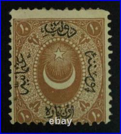 MOMEN TURKEY 1865 10pa BROWN ESSAY MINT OG H CAT. $2,750 LOT #63262