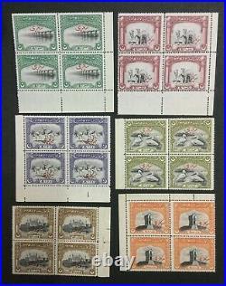 Momen Bahawalpur Sg #o1-6 Blocks 1945 Mint Og Nh Lot #198624-6096