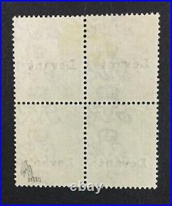 Momen British Levant Sg #s4 Salonica 1916 Mint Og 2nh/h £640+ Cert Lot #61730