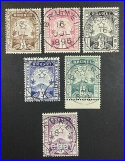 Momen Brunei Sg #1-6 1895 Used £150 Lot #61908