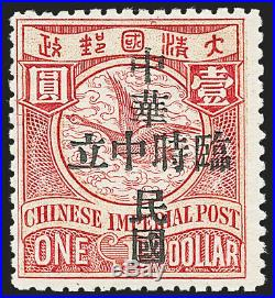 Momen China Sc #143 Chan #149 1912 Mint Og H Lot #60276