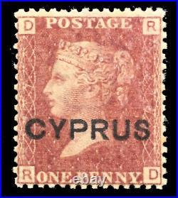 Momen Cyprus Sg #2 1880 Mint Og Nh Vf/xf Lot #60587