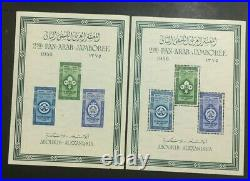 Momen Egypt Nile Post #ms9-ms10 1956 Jamboree Sheets Mint Og Nh Lot #62680