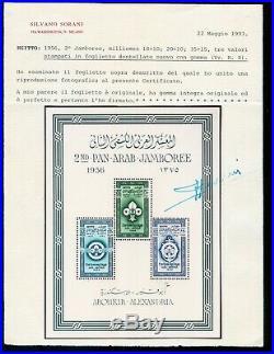 Momen Egypt Nile Post #ms9-ms10 1956 Jamboree Sheets Mint Og Nh Xf Lot #60362