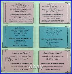 Momen Egypt Np #sb13-sb15 1937-44 Mint Og Nh King Farouk Booklets Lot #62679