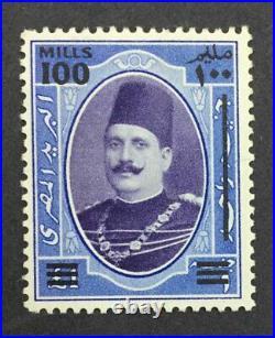 Momen Egypt Sc #167 1932 £1 Mint Og H Lot #63079
