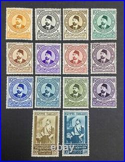 Momen Egypt Sc #177-190 1934 Mint Og Lh Lot #63497