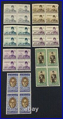Momen Egypt Sc #234-240 1939-46 Blocks Mint Og Nh Lot #60992