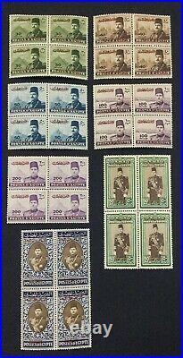 Momen Egypt Sc #n1-n19 1948 Palestine Blocks Mint Og Nh Lot #60991