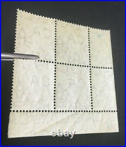 Momen Falkland Islands Sg #45 1904 Block Mint Og 3nh/1h(top Left) Lot #60502