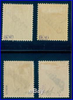 Momen German Colonies China Sc #17-20 Signed Mint Og H Lot #60482