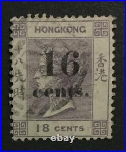 Momen Hong Kong Sc #35b Used Lot #215584-8240