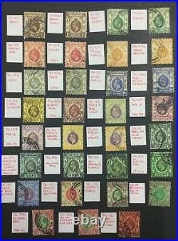 Momen Hong Kong Sg #100/116 1912-21 Kgv Used £1,862 Lot #60176