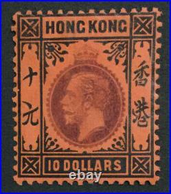 Momen Hong Kong Sg #116 Mint Og Nh Lot #203628-9676