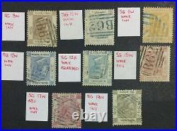 Momen Hong Kong Sg # 1863-71 Crown CC Inverted + 1 Rvrsd Used £1,400 Lot #60181
