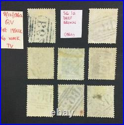 Momen Hong Kong Sg #1-7 1862 No Wmk Used £1,410 Lot #60182