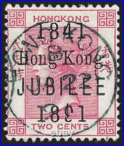 Momen Hong Kong Sg #51 Var. Broken 9 Used Jubilee Rare Lot #60277