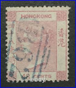 Momen Hong Kong Sg #6 1862-3 No Wmk Used Lot #198914-6399
