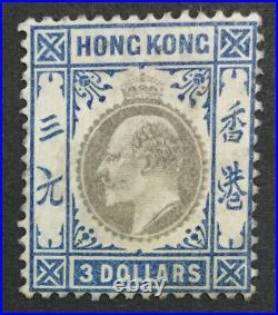 Momen Hong Kong Sg #74 Crown Ca Mint Og H Lot #203797-9711
