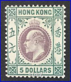 Momen Hong Kong Sg #75 1903 Ke Mint Og H Lot #61782-1